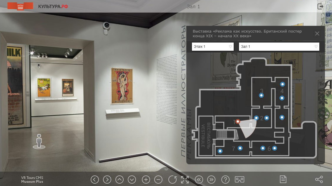 Virtual Pushkin Museum